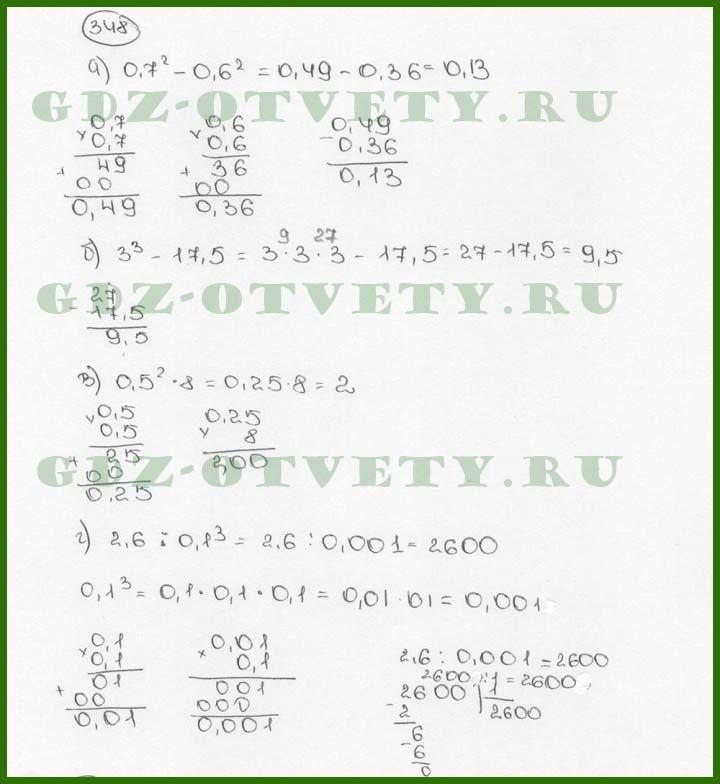 математика 1802 решебник номер лиренкин класс 6 жохов чесноков