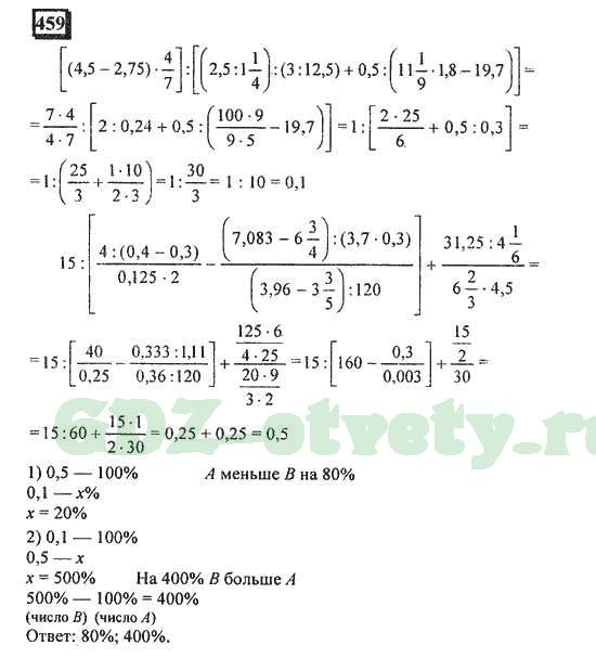Готовые домашние задания 6 класс по петерсону