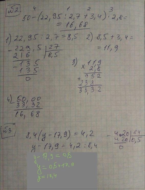 решебник по алгебре 8 класс мерзляк поляков