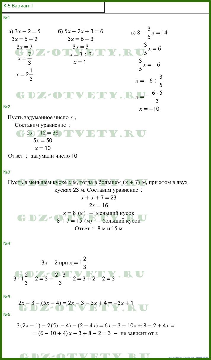Решебник по алгебре дидактические материалы 10 класс потапов шевкин